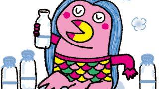 牛乳を飲むアマビエ GIFアニメ